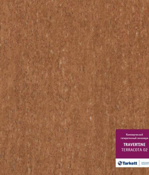 Travertine-Terracotta-02